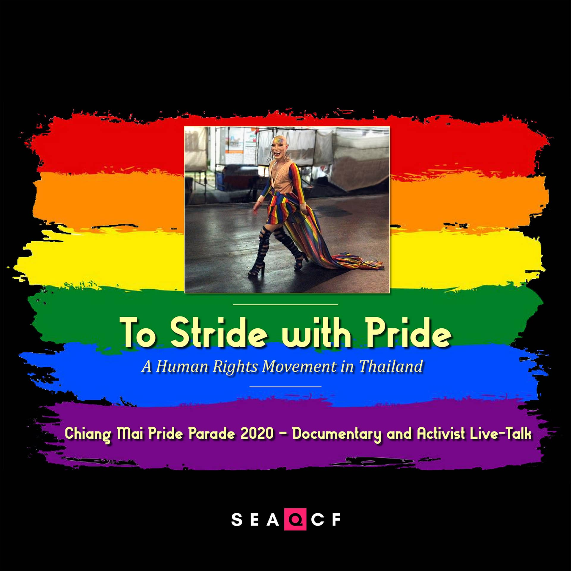 To Stride with Pride Poster, image of a person walking proudly on the street, with a rainbow flag as background
