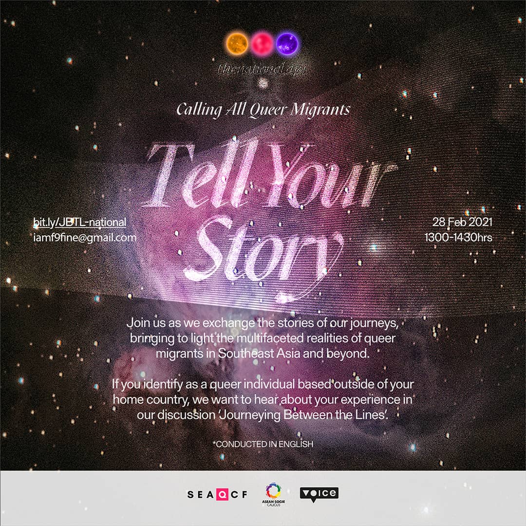 Open call: Tell your story